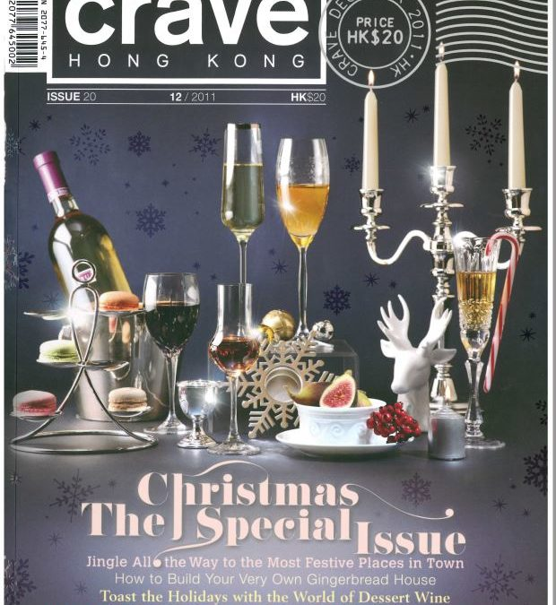 The Christmas Special Issue
