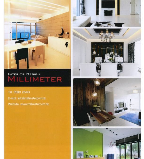 The Modern Home July