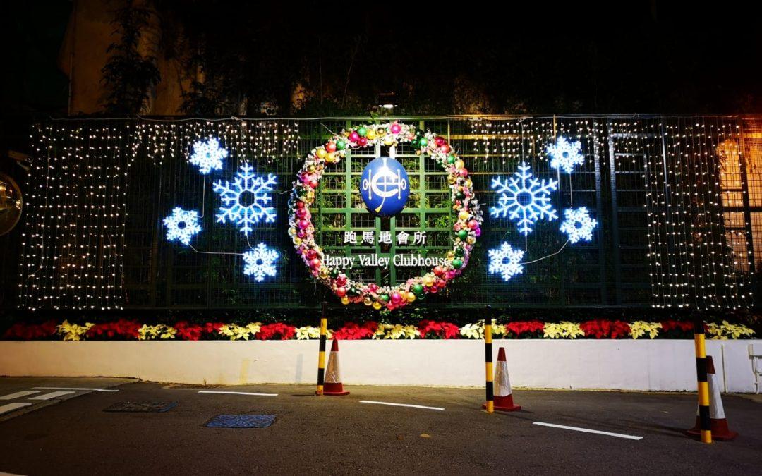 HK Jockey Club Christmas 2019
